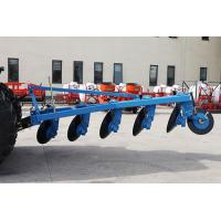 Quality 5 bottom disc plough for sale
