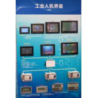 Quality HMI PLC Combinationhmi With Real Time Clock 3.7'' LCD Connect VFD for sale