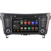 Quality HD Digital Screen Nissan DVD Player High Pixel Nissan Qashqai GPS 2014 2015 2016 2017 for sale