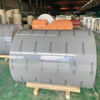Buy cheap 1060 Alloy 0.5 Mm Thickness Insulation Color Coated Aluminum Coil from wholesalers