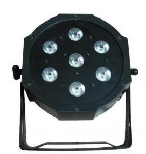 Quality 7*10W 4in1 led Par Light /high power RGBW indoor par lights for sale