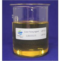 Quality Textile Coating  Industry Colour Fixing Agent Yellow To Brown Viscous Liquid for sale