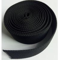 Quality Nylon Protective Sleeving webbing for sale