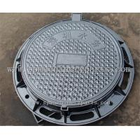 Quality Heavy Duty Ductile Cast Iron Rectangular Manhole Cover for road sewerage system usages for sale