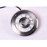 Buy cheap Yellow IP68 SS 30° LED Underwater Light , 9W 24V DC Low Power Fountain LED Lights from wholesalers