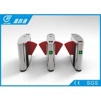 China DC24V High Speed Flap Electronic Turnstile Gates 316 Stainless Steel Fram Structure on sale