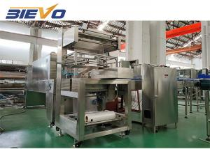 Quality PET Bottle 380V Electric Heat Shrink Packing Machine for sale