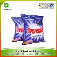 Quality 280g plastic bags packed laundry powder with high foam for sale