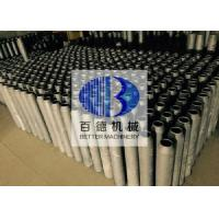 Buy cheap Siliconized Silicon Carbide Tube SiSiC Nozzles For Industrial Furnaces from wholesalers