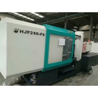 China 7 Tons Pet Injection Machine / Automatic Injection Molding Machine 18.5kw Motor Power on sale