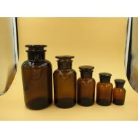 China Glass Amber Reagent Bottle on sale