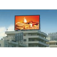 Buy cheap 16MM digital outdoor advertising Silan / Cree led display screen IP65 800W/sqm from wholesalers