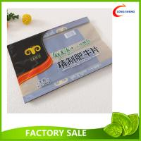 Best Back Seal Printed Plastic Food Bags , Frozen Food Beef Slices Packaging Bags wholesale