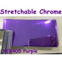 Quality Stretchable Chrome Mirror Car Wrapping Vinyl Film - Chrome Purple for sale
