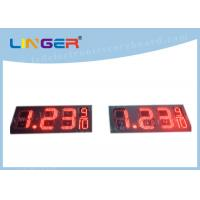 China 7 Segments Led Price Signs For Gas Stations Hanging / Mounting Installation on sale
