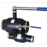 Quality ASTM A182 Material Fully Welded Ball Valve NPS 2-48 PN 20-420 Class 150-1500 for sale
