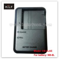 Quality Camera Charger 2LAE For Canon Battery NB-8L for sale