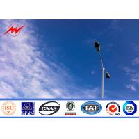 Best Road Powder Coating Solar Street Light Poles With Single Bracket 20w - 400w wholesale