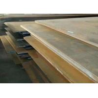 Quality Power Plant Boiler Alloy Steel Sheet Plate High Strength Steel Plate Q345B Q345C for sale