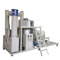 Buy cheap NRY Series Plant for Waste Used Motor Oil Recycling from wholesalers
