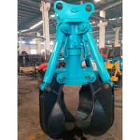 Quality Abrasion Resistant Grapple Attachment For Excavator Light Weight 360 Degree Hydraulic Rotation for sale