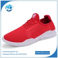 Quality Mesh Fabric Breathable Shoes For Couples Light Weight Walking Shoes for sale
