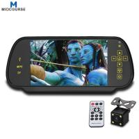 Quality Anti-glaring Glass rear view mirror with 7 inch display/ reversing camera for sale