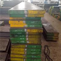 Quality Pre-hardened 30-36HRC Stainless Alloy Plastic Mould Steel Plate (1.2083 420 S136) for sale