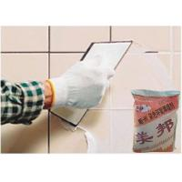 China Black Bathroom Tile Grout , 3mm Two Component Epoxy Grout on sale