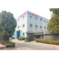 JiangSu DaLongKai Technology Co., Ltd