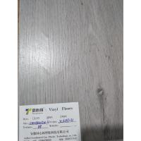 Quality OEM SPC Vinyl Flooring , Rigid Core Vinyl Plank 4.5mm / 5.0mm Thickness for sale