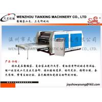 Quality Double-&-Five-color Printer for Plastic Woven Bags for sale