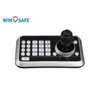 Quality 4D LED Disaplay RS232 / RS485 / Alarm Mini Joystick PTZ Controller for PTZ Speed Dome Camera for sale