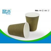 Best Corrugated Paper Disposable Drinking Cups , 8 OZ Printed Paper Coffee Cups wholesale