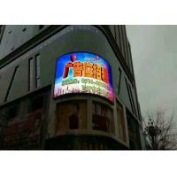 China DIP346 P20 Fixing Usage Large Outdoor Led Billboard 320mm * 160mm Module on sale
