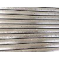 "Quality Duplex Stainless Steel Pipe, ASTM A790/790M ,A789/789M S31803 (2205 / 1.4462), UNS S32750 (1.4410),6"" SCH40 6M for sale"