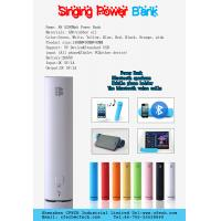 China Multi-functional bluetooth speaker with MP3 display/power bank/2 phone holders on sale