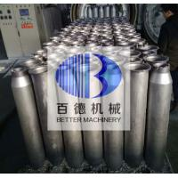 Buy Reaction Bonded Silicon Carbide Nozzle For Shuttle Kiln Burner Flaming Tubes at wholesale prices