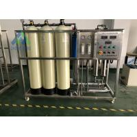 Quality 10 Cubic Meter Drinking Water Plant / Ultrafiltration System For Mineral Water for sale