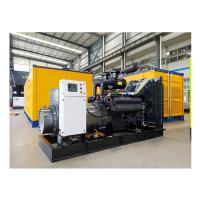 China 187kva Three Phase Diesel Generator for sale