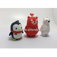 Quality Custom pvc silicone cute 3d carton figures animal shape action figures for furniture display for sale