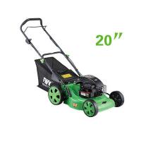 """Quality Gasoline 20"""" Self propelled lawn mower hay cutter with adjustable cutting height for sale"""