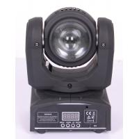 Quality 55Watt LED 4 in 1 RGBW Unlimited Moving Head Beam Light With 7Channel / 16Channel for sale