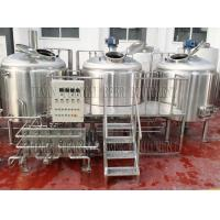Best Home Brewing System wholesale