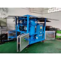 Quality Fully Automatic Type Transformer Oil Purifier with SIEMENS PLC System & Screen for sale