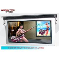 China Silver Metal Case 24 Bus Digital Signage , Stand Alone Bus Digital Display on sale