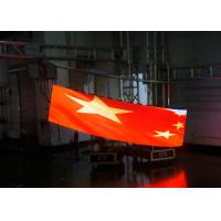 Best Auto Folding Concert Stage LED Screens 9.375mm Ultra Thin Indoor High definition wholesale