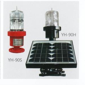 Quality YH-90 Navigation light for sale