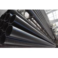 Quality best High strength polyethylene (PE) Water pipe non-toxic, no heavy metal additives for sale
