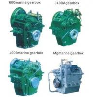Quality Marine gearbox HCT1100 for sale